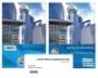 Időszaki pénztárjelentés 25x4lap A4  -B.13-21/V- SILVER BALL
